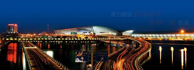 Aeroporto Xangai : China pretende construir mais aeroportos em cinco anos