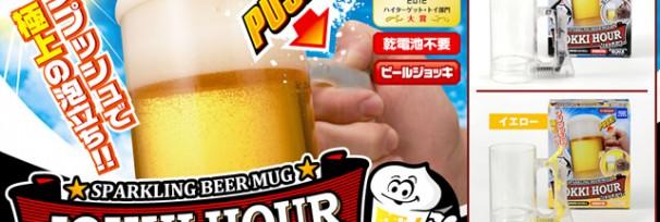 Jokki Hour - Caneca que produz espuma na cerveja