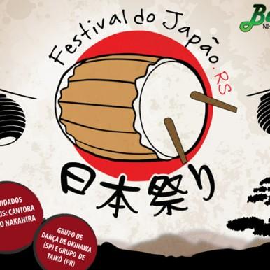 Primeiro Nihon Matsuri de Porto Alegre
