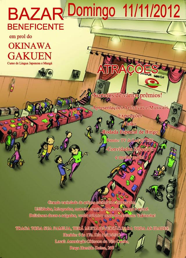 Okinawa Gakuen