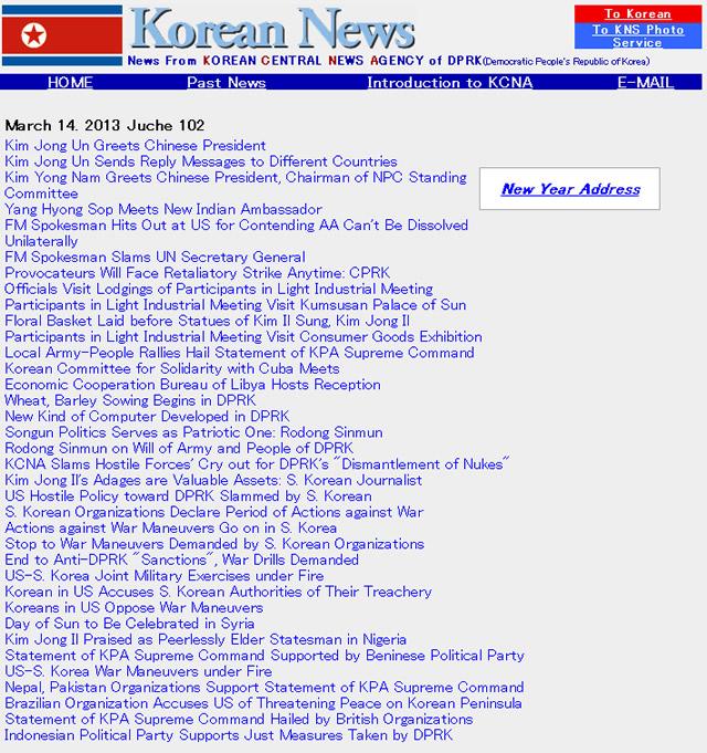 Reprodução - KCNA é um dos sites de notpicias da Coreia do Norte, atacado por hackers