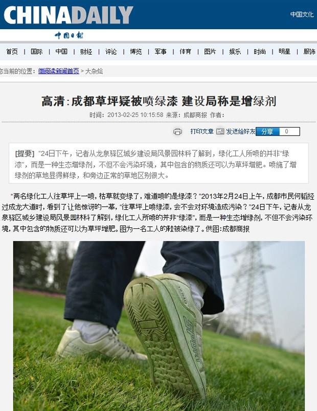 Reprodução: globo.com (China Daily)
