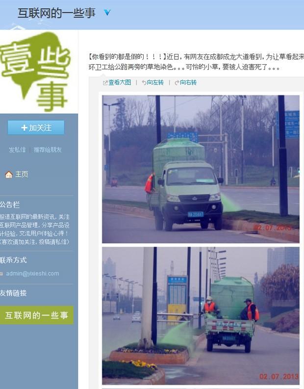 Reprodução: globo.com (Reprodução/Weibo)