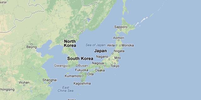 Reprodução: google maps