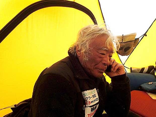Reprodução: globo.com (Miura Dolphins / AP Photo)