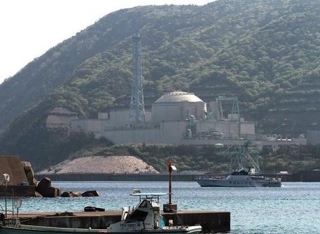 Reprodução: Veja - Central nuclear de Tsuruga
