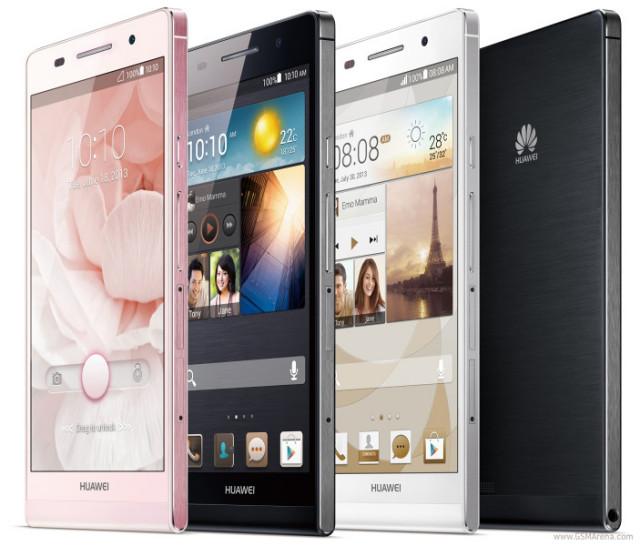 Reprodução: Techtudo (Divulgação/Huawei)