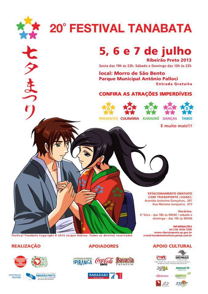 20° Festival Tanabata Ribeirão Preto