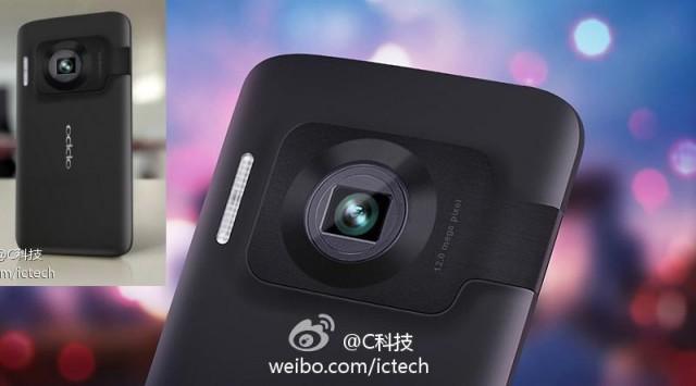 Reprodução: Techtudo (weibo)