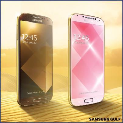 Reprodução: Samsung Gulf