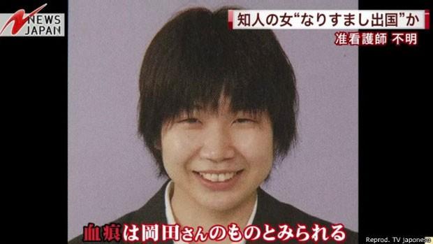 Reprodução: globo.com (TV japonesa/BBC)