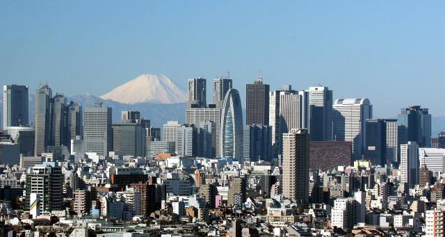Reprodução - Wikipedia - Província de Shinjuku, em Tóquio.